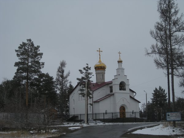 A church in Severobaikalsk, a town on Russia's BAM railway